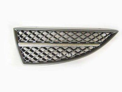 〝富宏汽車材料〞三菱 GLOBAL L ANCER 03~05年 水箱護罩 全新品 特價650元