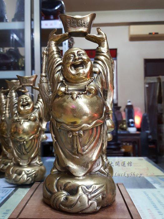 純銅彌勒佛擺件 高25公分立姿舉金元寶彌勒佛手持佛珠如意繫葫蘆笑佛 銅雕神像銅器招財進寶工藝品 【東大開運館】