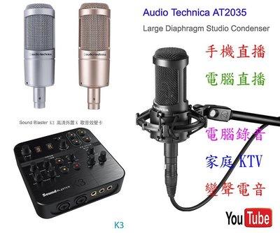Sound Blaster K3 創新...
