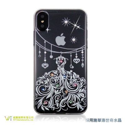 【WT 威騰國際】WT® iPhone X 施華洛世奇水晶 奢華 彩鑽保護殼 -【浪漫婚紗】