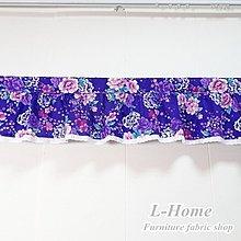 中式鄉村風紫底牡丹花邊門簾