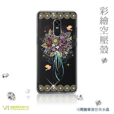 【WT 威騰國際】WT® 紅米Note 4X  施華洛世奇水晶 彩繪空壓殼-【綻放】
