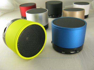 【399元】藍芽音箱喇叭 插卡無線音箱...