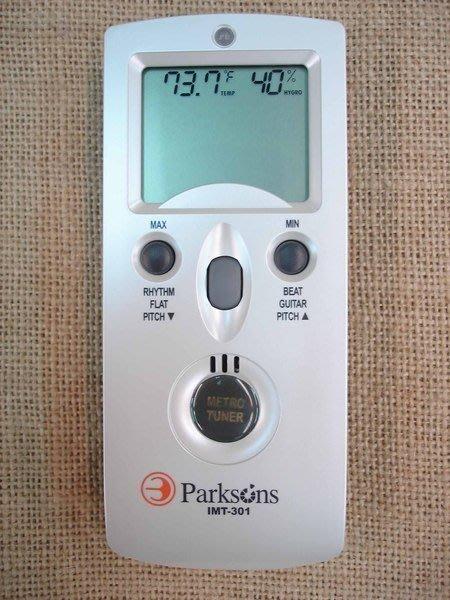 【六絃樂器】全新公司貨 Parksons IMT-301 調音節拍器 五合一 / 現貨特價