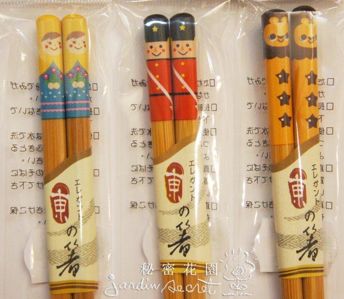 日本進口可愛竹筷/筷子/環保筷/兒童筷--秘密花園生活精品館