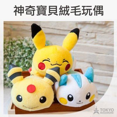【東京正宗】日本 Pokémon 精靈...