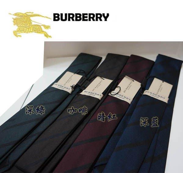 BURBERRY 倫敦 黑標正品 襯衫領帶多款可選 男性精品 義大利製 上班族/正式場合/情人節送禮