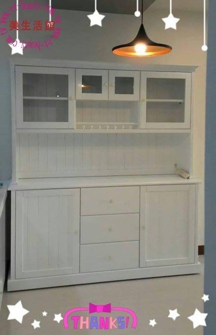 美生活館---客訂 鄉村風 全紐西蘭松木原木 全白 碗盤櫃 餐邊櫃 收納櫃 置物櫃  --可改尺寸顏色