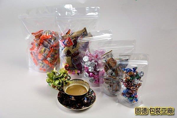 ☀透明夾鏈站立袋☀半斤 175*260+45mm (50入/135元) 花茶袋,中藥材袋,乾貨袋,花生袋,分裝麵粉袋