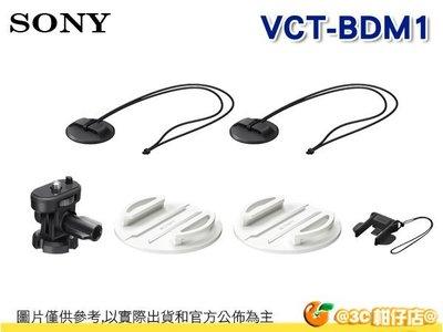 @3C 柑仔店@ SONY VCT-B...
