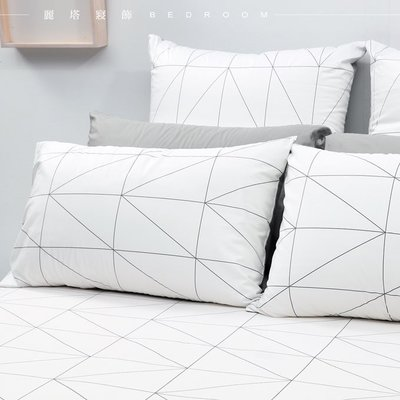 《60支紗》枕套2入-單品【旅人】100%精梳棉-麗塔寢飾-