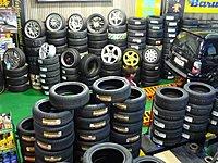 18吋輪胎 BBS 17吋輪胎HRE