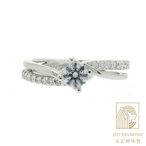 【JHT 金宏總珠寶/GIA專賣】婚戒/鑽戒 女鑽石戒台 (不含搭配主鑽)JRC050