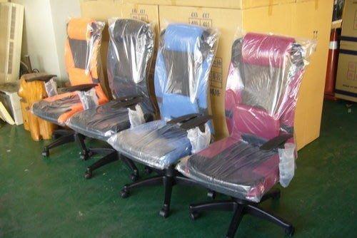 樂居二手家具 全新中古傢俱賣場 oa辦公設備批發 全新超透氣網狀護腰辦公椅 電腦椅書桌椅 高級靠背全新網椅2手傢俱買賣
