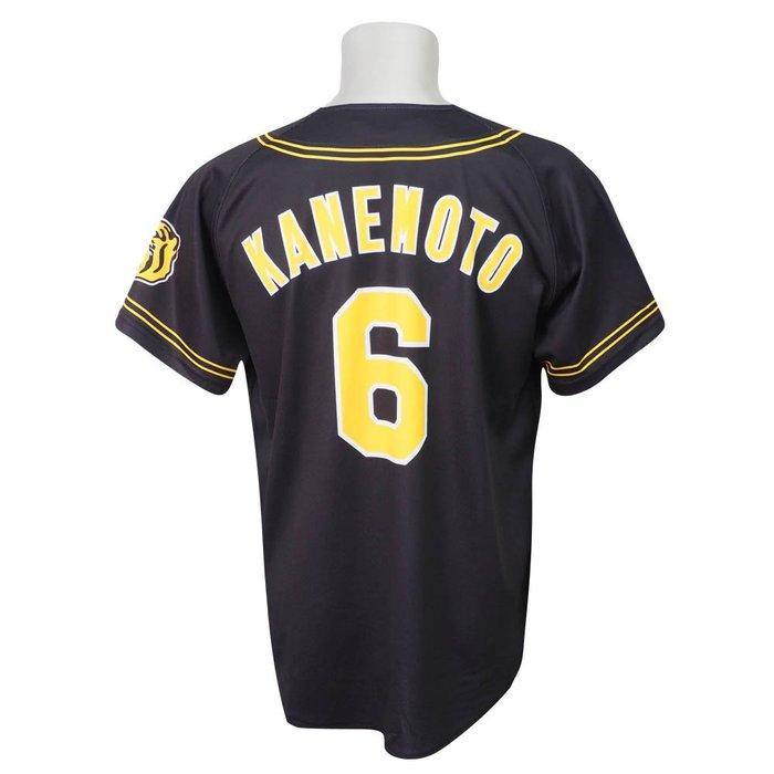 【日職嚴選】*預購*日本職棒阪神虎 客場 黑色 球衣T 背號T 可自選球員