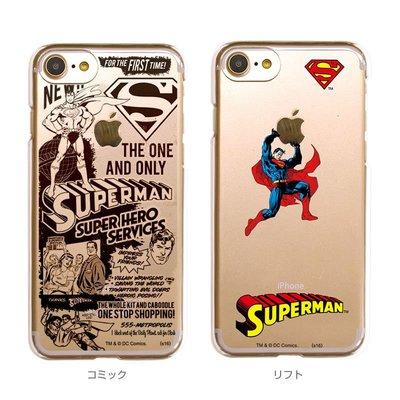 尼德斯Nydus 日本正版 DC 正義聯盟 超級英雄 超人 透明 硬殼 手機殼 4.7吋 iPhone7