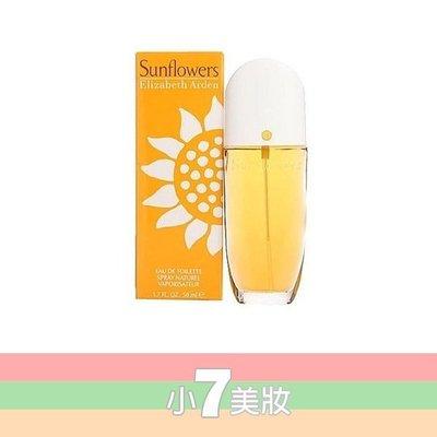 Elizabeth Arden Sunflowers 雅頓向日葵女性淡香水 100ML【小7美妝】