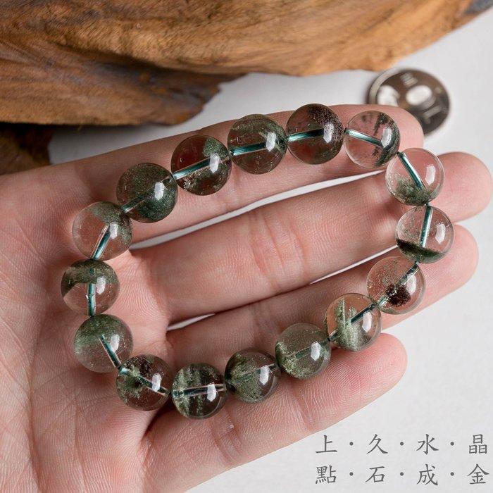 『上久水晶』_頂級綠幽靈手珠12.5mm,43.5公克