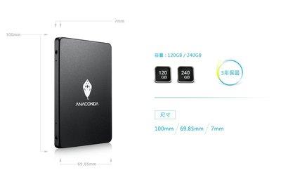 @電子街3C特賣會@現貨全新ANACOMDA 巨蟒 MLC 顆粒 A1 120GB SSD 固態硬碟 MLC顆粒