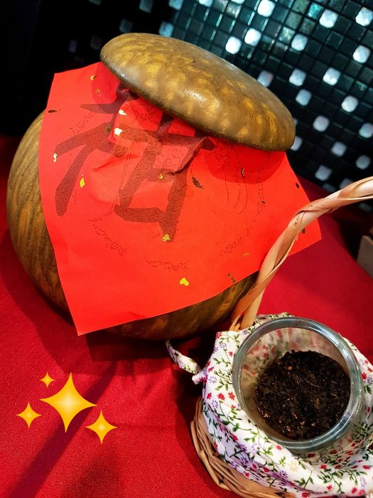 [苗栗伴手禮]古法手工已存放40年酸柑茶 1斤 6500 「贈送名家陶罐1斤裝」