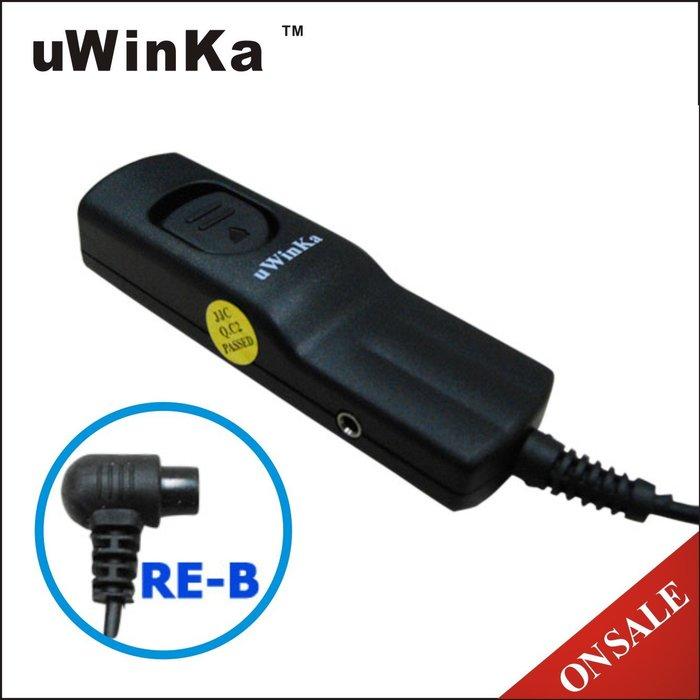 又敗家uWinka副廠NIKON快門線附PC孔RE~B相容Nikon 快門線MC~30適D