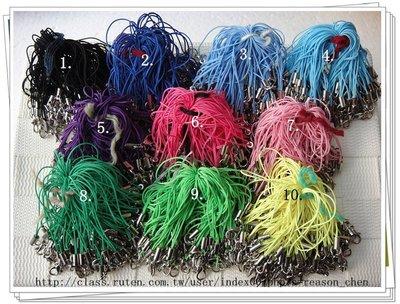 小绿蛙精品&手作材料/手机绳/各种色绳+镍色问号勾/一捆约100条(同色)
