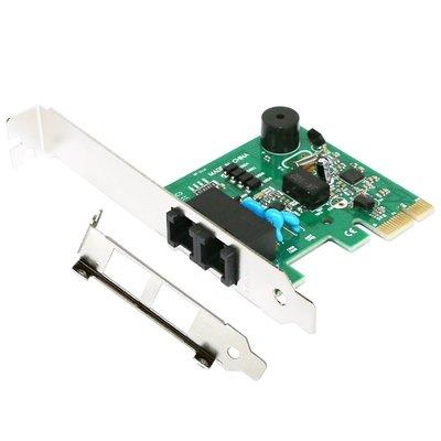 【電腦天堂】PCI-e 傳真數據卡 支援V9.2及K56通訊協定 適用電腦傳真&接收 電話線撥接上網 收發傳真 實現辦公