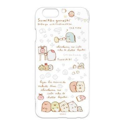 尼德斯Nydus~* 日本 San-X 療癒系 角落生物 透明 硬殼 4.7吋 手機殼 iPhone 6/6S 休閒款