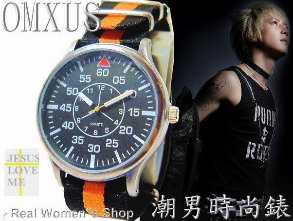 [三件免運]OMXUS潮男時尚運動款錶(帆布錶帶可拆洗)三九 一元起標