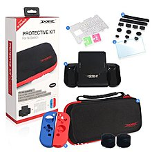 Switch 遊戲機套裝7合1 主機遊戲配件 保護包 盒 貼