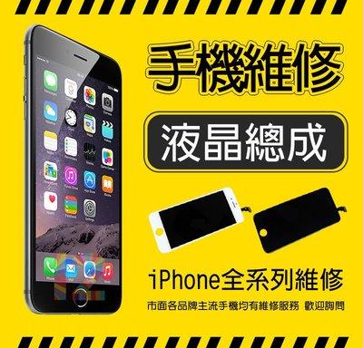 【年終特惠】IPhone7 Plus螢...