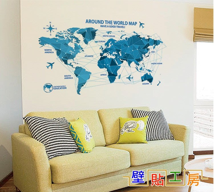 壁貼工房-三代大尺寸 創意可移動壁貼 壁紙 牆貼 世界地圖 DLX 0960C