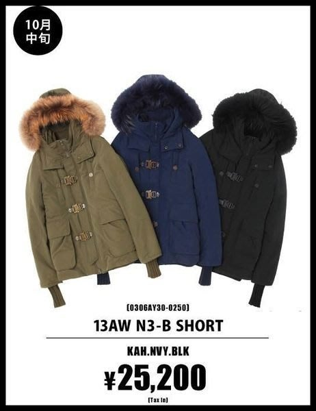 SLY× 山東 +第一批日本單+ 2013 SLY N3B 水原希子皮革套鐵鎖釦大毛領羽絨外套 短版/長版/實拍