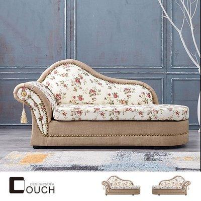 沙發-貴妃椅-金典玫瑰貴妃坐躺椅(左右型可選)【COUCH】YKSHOUSE,原特價10990元,特惠6580元
