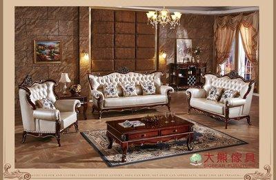 【大熊傢俱】914 歐式沙發 皮沙發 法式 新古典 多件式沙發 客廳組椅 美式沙發