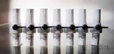 【清淨淨水店】800比RO逆滲透純水機專用零件 2合1手沖廢水比.,RO限流筏內牙800型只賣100元