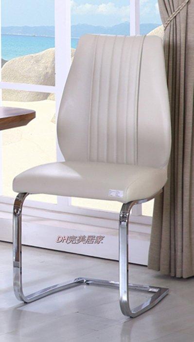 【DH】商品貨號N986-13商品名稱《美雅》米白色皮餐椅。優雅簡約精品設計。主要地區免運費