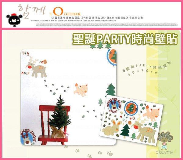 韓國卡通藝術牆貼``Wall Sticker聖誕PARTY 壁貼 50x70cm  PVC