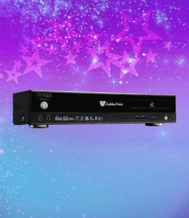 金嗓最新機CPX-900 Z1點歌機支援4K螢幕內建WIFI功能超實用支援點歌全功能鍵盤手機APP真方便買再送找泰山音響