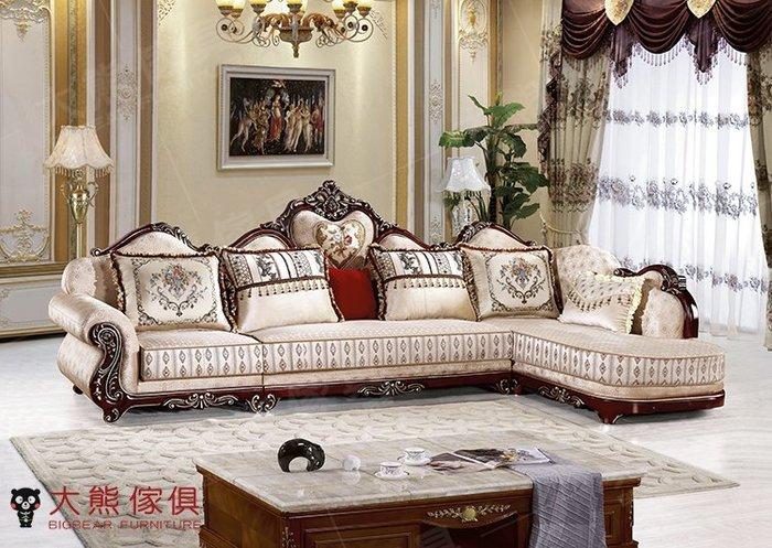 【大熊傢俱】866A 玫瑰沙發玫瑰系列 躺椅 法式沙發 貴妃椅 新古典 歐式沙發 皮沙發