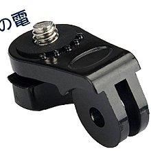 ~世明國際~AEE轉接頭小米小蟻AS100 AS30轉換座轉換頭連接GoPro