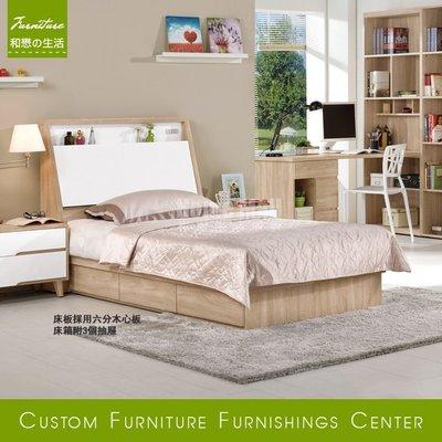 HOME MALL~伯妮斯單人3.5尺床箱式床架(單邊抽屜) $12750~(雙北市免運)8C~(歡迎來電詢問)