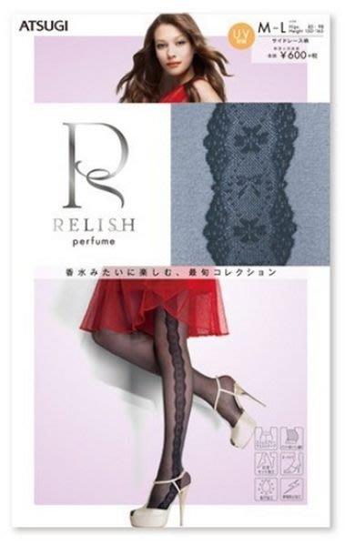 【拓拔月坊】厚木 Relish 迷香典藏 側蕾絲蝴蝶結 小花柄 絲襪 日本製~現貨!
