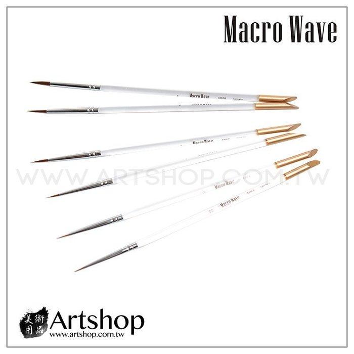 【Artshop美術用品】Macro Wave 馬可威 AR6866 水晶桿尼龍圭筆 6入