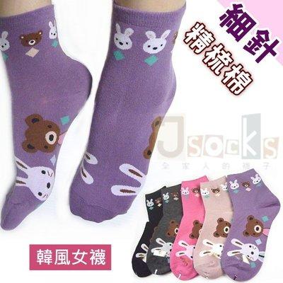G-28-1 小白兔-細針短襪【大J襪庫】1組3雙-可愛少女襪短襪-純棉質棉襪吸汗-隱形襪踝襪裸襪套學生襪-菱格小花朵