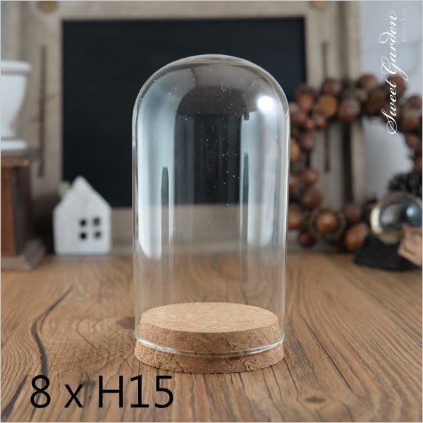 Sweet Garden, 8 * 高15cm 圓柱形玻璃罩軟木塞底座 輕土 永生花設計 擺飾防塵罩 展示罩 台中