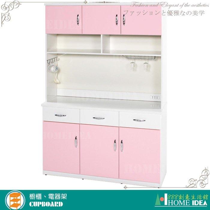 『888創意生活館』395-906-03粉紅色4尺塑鋼碗盤櫃上下座$12,900元(16碗碟櫃電器櫃餐櫃收納)台南家具