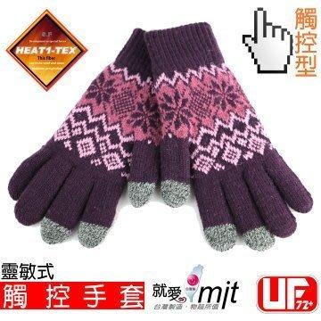 【H.Y SPORT】[UF72]HEAT1-TEX防風內長毛保暖觸控手套(靈敏型)