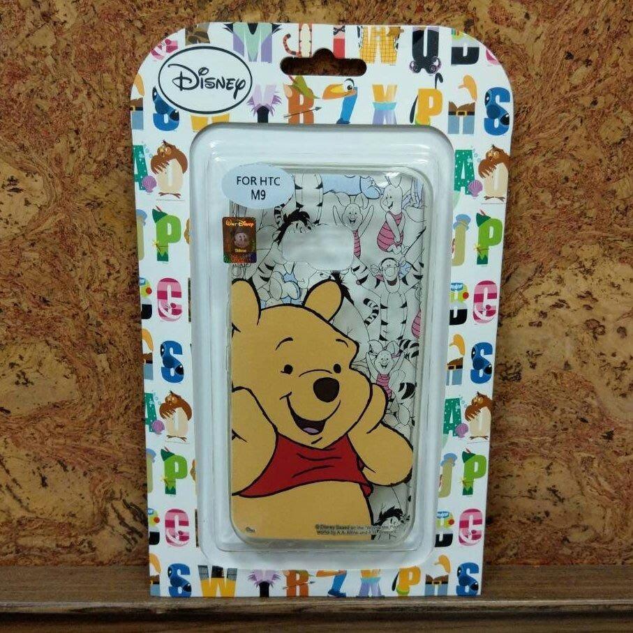 HTC One M9 S9 迪士尼 小熊維尼摸臉 TPU 手機殼 正版授權