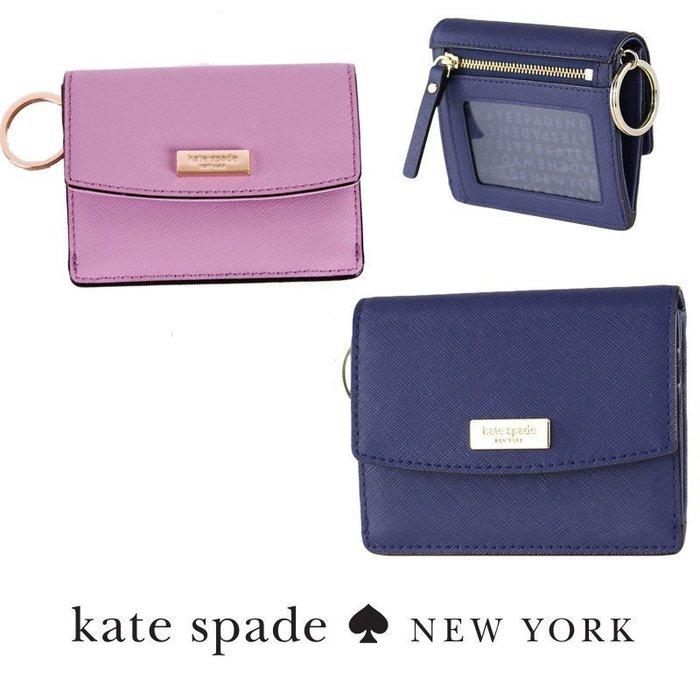 新款KATE SPADE logo飾牌 素色防刮皮革 名片包/零錢包/鑰匙包/悠遊卡包多功能兩色現貨↗小夫妻精品嚴選↖